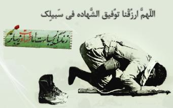 دفاع مقدس تجلی تربیت اسلامی است
