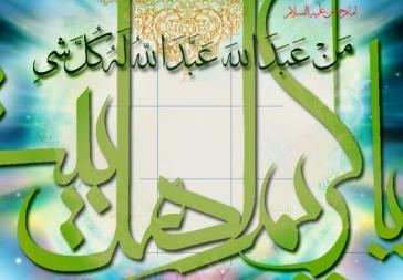 میلاد امام حسن مجتبی علیه السلام مبارک باد
